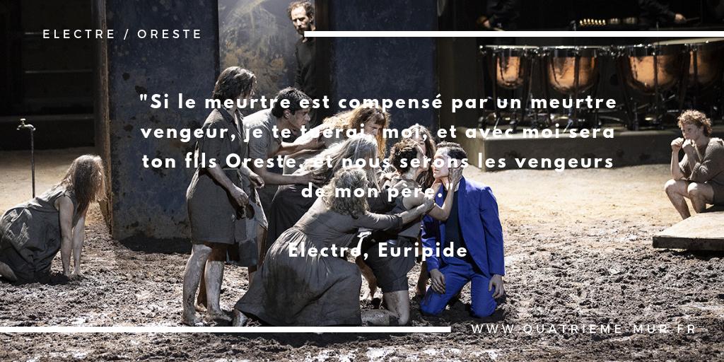electre oreste comédie française critique avis blog théâtre quatrième mur ivo van hove salle richelieu euripide culture paris